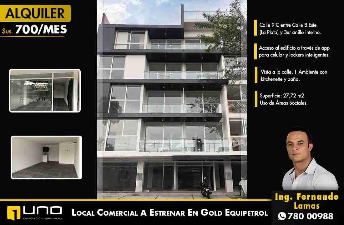Local Comercial en Alquiler en Edificio Gold, Barrio Equipetrol, Santa Cruz, Bolivia (1)
